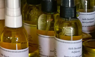 Free Greek Herbal Oil