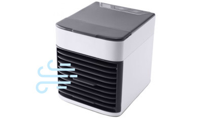 Free Air Cooler Worth £49.99