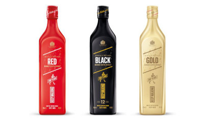 Win a Limited-Edition Johnnie Walker Whisky Collection