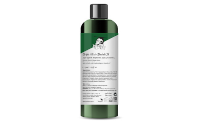 Free Triple Elixir Facial Oil (Worth £29.99!)