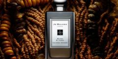 Free Jo Malone Perfume